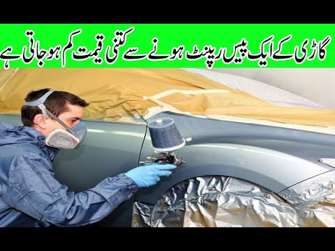 How Much Does It Cost To Have A Piece Of Car Repainted?
