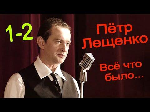 Ночные ласточки (2012) смотреть онлайн 8 серий все