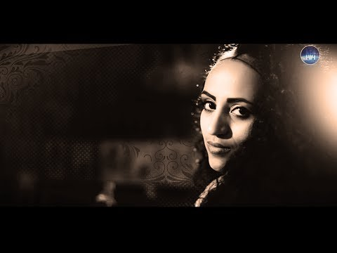 Yohanna Solomon (Hani) -Miqur Wedi | ምቁር ወዲ - New Eritrean Music Video 2017