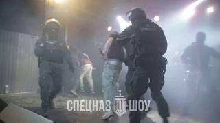 СпецНаз Шоу на Концерте ОУ74 Казян (Версия 2)