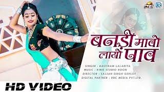 Twinkle Vaishnav ने किया शादी का सबसे खतरनाक डांस! देख कर आप भी नाचने लग जाओगे - बनड़ी मावो लायो पाव