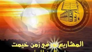 Anasheed Islamic - Ya Allah- mp3