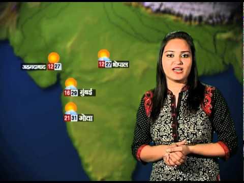 GUNJAN Weather Report Hindi