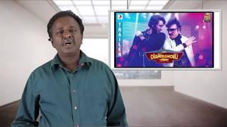 Mr.Chandramouli Movie Review - Gautam, Karthik - Tamil Talkies
