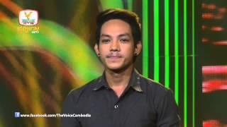 The Voice Cambodia - ឈឺម ជីវ័ន្ត - ឆ្កួតចិត្តព្រោះស្រលាញ់អូន - 31 Aug 2014