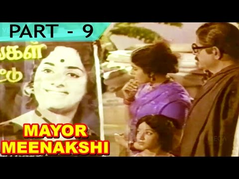 Mayor Meenakshi Tamil Movie Part 9 | Jai...