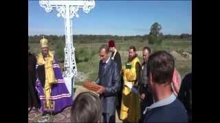 Поклонный крест в д. Веснина. Вручение благодарностей участникам реализации проекта