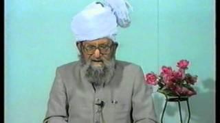 Urdu Dars Malfoozat #235, So Said Hazrat Mirza Ghulam Ahmad Qadiani(as), Islam Ahmadiyya