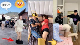 Best Funny Videos In Tik Tok China Compilation 2020 - Happy Everyday Laughter P100