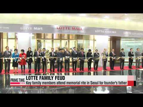 Key family members of Lotte Group attend memorial rite in Seoul amid power strug