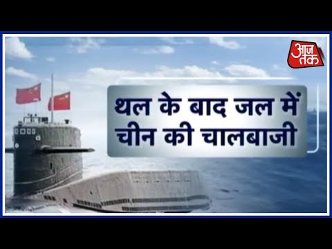Amid Border Stand-Off, China Deploys A Submarine In Indian Ocean: Special Report