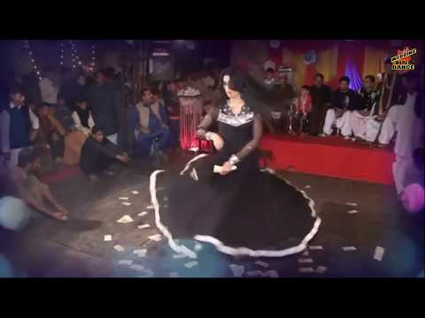 Latest Mujra 2017 | Tere Naal Mein Layian...