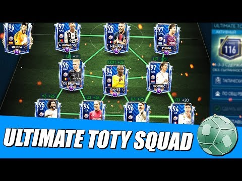 FULL ULTIMATE TOTY SQUAD for 700 MIL COINS - FIFA MOBILE 19: TOTY + Legacy Team