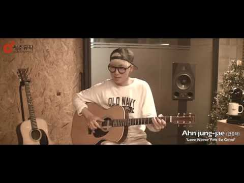 Love Never Felt So Good Michael Jackson Acoustic guitar covered by 자이로(zai.ro) Finger Style