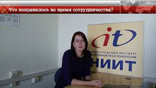 Видео отзыв о Якимце Александре от НИИТ(, 2017-05-24T10:16:35.000Z)