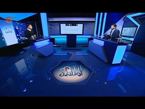 أنتم أونلاين | الأردنيون على خطى الكويتيين، فكم تبعد منازلهم عن المسجد الأقصى؟ | 2020-12-01