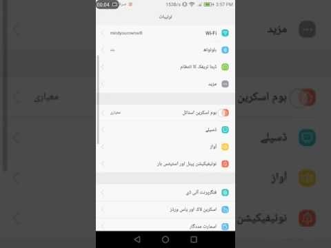 How to change system language on a Huawei Honor 5x