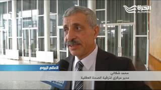 خطة لمواجهة تزايد حالات مرض التوحد في الجزائر