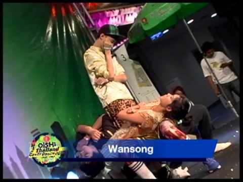 Oishi Cover Dance 2013_55 : Wansong