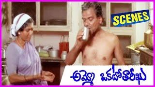 Video Ammo Okato Tariku Telugu Movie Scene - LB Sriram,Srikanth,Raasi,Kota download MP3, 3GP, MP4, WEBM, AVI, FLV Agustus 2017