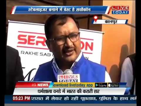 Servokon Zonal Office Inauguration in Kanpur, Story Covered by LIVE Today Channel
