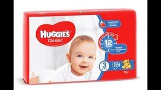 Подгузники Huggies Classic 3 (обзор)