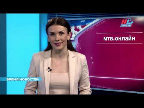 Новости Волгограда и области 21.02.2020 18-00