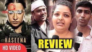 Haseena Parkar Public Movie Review Shraddha Kapoor Siddhanth Kapoor