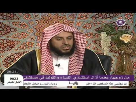 حكم كشف الوجه في المذاهب الأربعة إسلام ويب