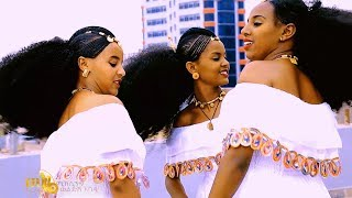 Kibrom Gebrehiwet - Kichiney / New Ethiopian Tigrigna Music 2018 (Official Video)