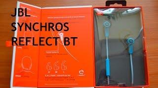 спортивные наушники гарнитура jbl synchros reflect bt sport распаковка и первый взгляд