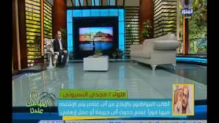 فيديو..مجدي البسيوني :المواطنون لهم دور مهم في الكشف عن العمليات الإرهابية