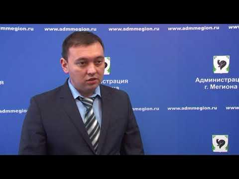 Руслан Речапов - зам. главы города - начальник управления ЖКХ
