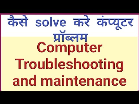 computer troubleshooting and maintenance - how to troubleshoot computer step by step to for solution