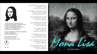 Gambar cover Boris Zhivago - Mona Lisa (Vocal Extended Edit) NEW ITALO DISCO