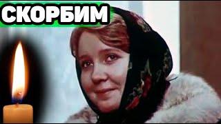 Ушла из жизни народная артистка России, звезда кино и театра Марина Аничкова