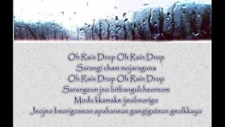 IU-Rain Drop LYRICS