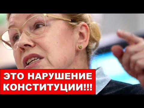 Мизулина неожиданно ПРОТИВ цифровой экономики Мишустина! - это нарушение Конституции! | RTN