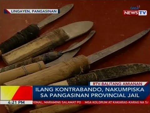 BP: Ilang kontrabando, nakumpiska sa Pangasinan Provincial Jail