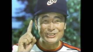 さよならカネやん また一人昭和の大投手が逝かれてしまったなぁ.