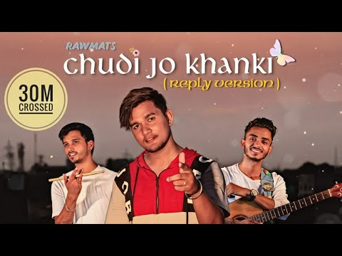 chudi-jo-khankee---bole-jo-koyal-bago-me---(reply-version)---falguni-pathak---rawmats