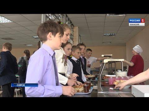 В Сорске детей в школьной столовой кормят остатками вчерашних обедов. 24.05.2017