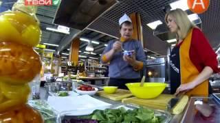 НА ТВОЙ ВКУС: : Женский тропический салат с морским гребешком 08.03.2014