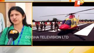Sahara Prime 20 May 2018 Today News  OTV