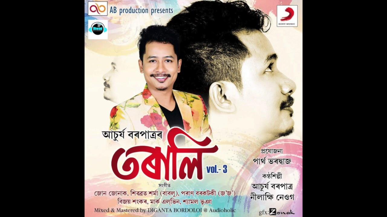 Unduh 670 Asus Wallpaper Assamese Song Terbaik