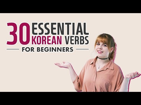 learn-30-essential-korean-verbs-for-beginners