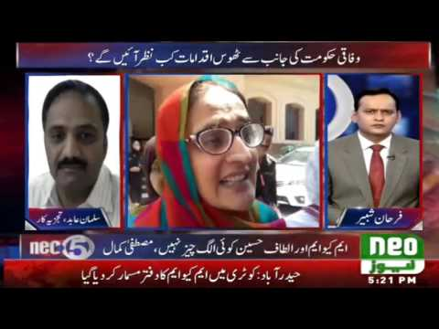 12 MQM offices Razed, 200 Sealed in Karachi - Neo at 5 | 27 August 2016