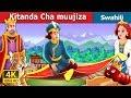 Kitanda Cha Muujiza   Hadithi Za Kiswahili   Swahili Fairy Tales