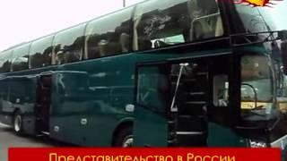Туристический автобус Xml6128