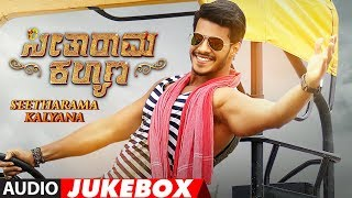 Seetharama Kalyana Full Audio Song Jukebox | Nikhil Kumar, Rachita Ram | Anup Rubens